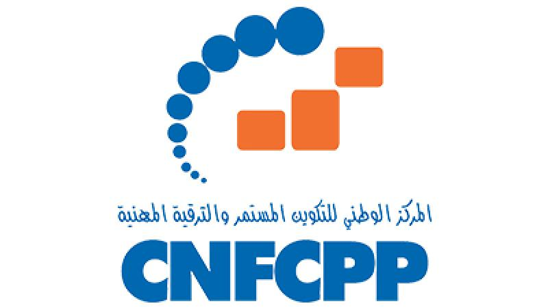 Centre National de Formation Continue et de Promotion Professionnelle (CNFCPP)